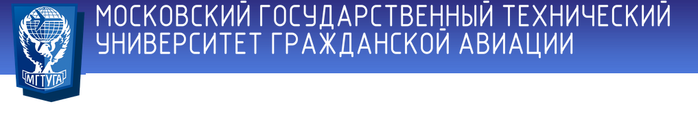 МГТУ шапка.PNG